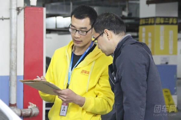 团车开启新能源汽车团购专场 主打精致化服务