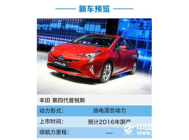 颜值和实力并存 3款新能源车推荐