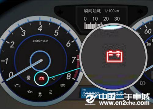 什么情况下汽车电瓶指示灯会亮起来高清图片