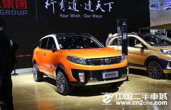 汽车新闻 新车速递 > 昌河q35将于8月18日正式上市