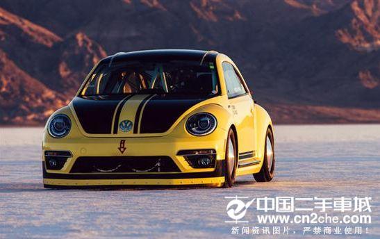 大众最快甲壳虫-最高时速330公里