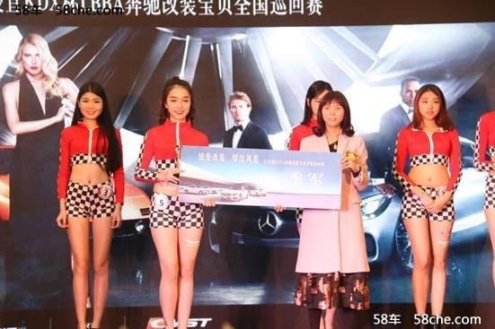 KDX杯奔驰改装宝贝全国巡回赛广州站!