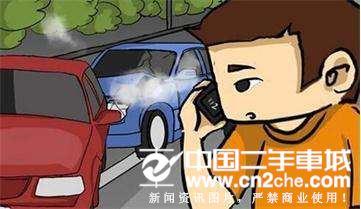 双方事故造成车辆损坏的情况