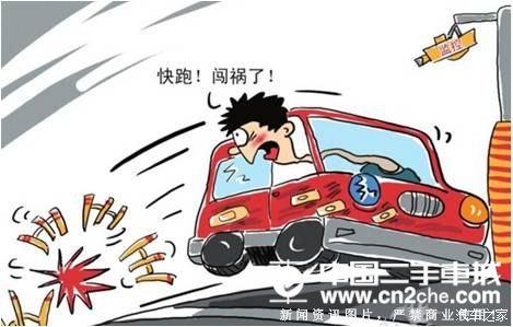 事故造成路政或其他固定设施损坏的情况
