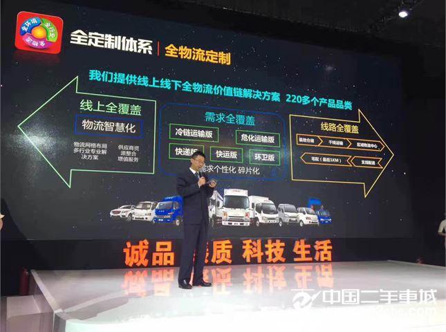 智领世界 江淮全能卡车全球首发上市