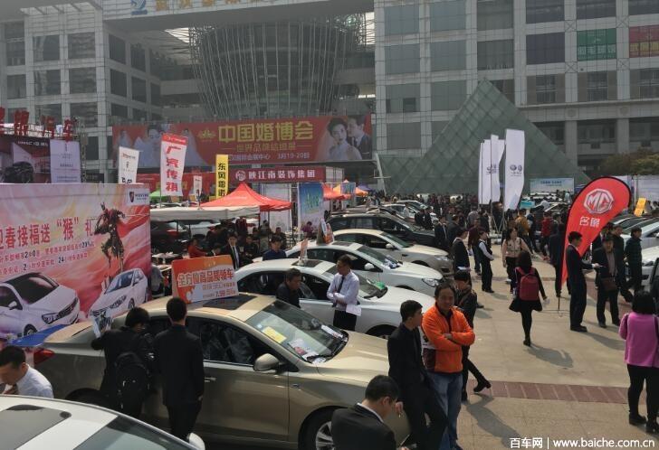 2017百车网武汉国博车展火热来袭