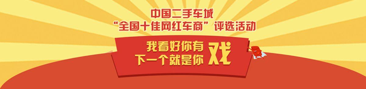 隆情厚谊 顺风顺水-江西隆顺汽运有限公司