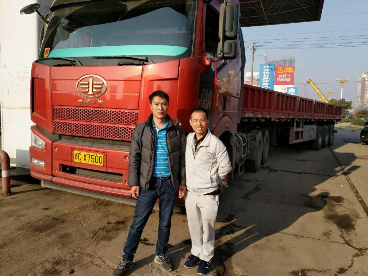 同心协力 发奋为雄-江西同发汽运有限公司