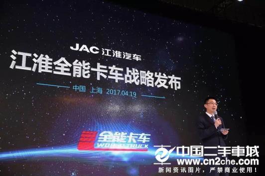 """""""品牌向上""""驱动产品结构升级 江淮轻型商用车上半年稳健增长"""
