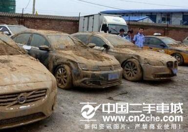 三招识别泡水车 放心购<a href='http://www.cn2che.com/buycar/' target='_blank'>买二手车</a>