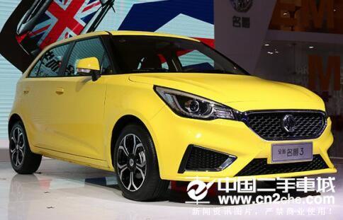 MG领航参数信息 将在明天上海预售