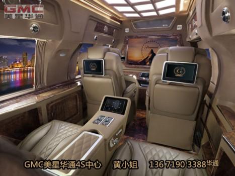 上海美星华通gmc商务车顶级配置款登陆中国!