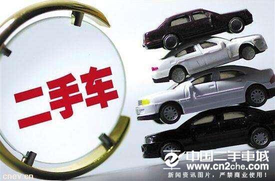 怎么选择二手车 中国二手车城分享残值率最佳10款车型