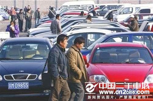 二手车城:国内二手车市场潜力巨大 谁能坚持到那时