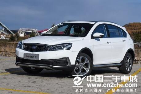 吉利S1将于广州<a href='http://news.cn2che.com/html/list_12_1.html' target='_blank'>车展</a>上市 搭1.4T/1.5L发动机