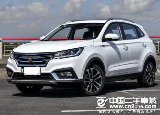 预售价10-15万元 荣威RX3配置信息发布
