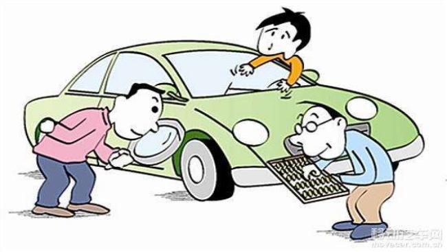 对汽车鉴定不再满足试试定制淘车吧