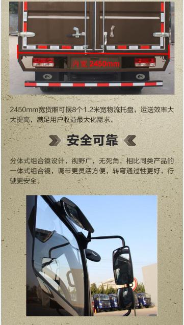 蓝牌重载王 舒适厢最宽&mdash;&mdash;<a href='http://www.cn2che.com/buycar/c0b128c20166s20903p0c0m0p1c0r0m0i0o0o2' target='_blank'>福田时代</a>H3重载车型