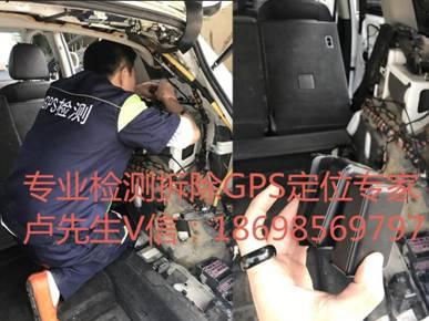 专家教您如何修理车辆上的gps定位器