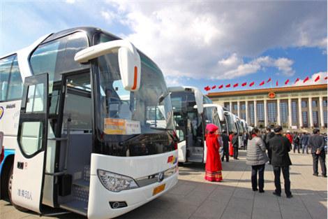 143辆宇通客车以高品质服务盛会