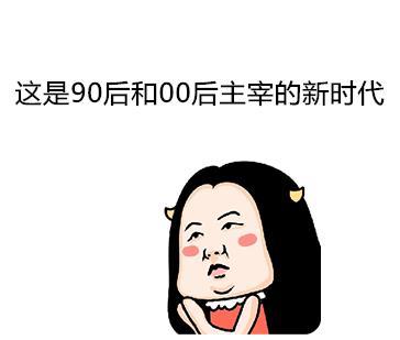 为什么说长安欧尚X70A比五菱宏光S3