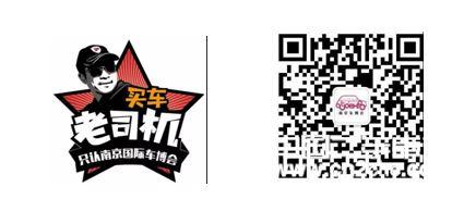 2018南京五一国际车博会 房车品牌大曝光