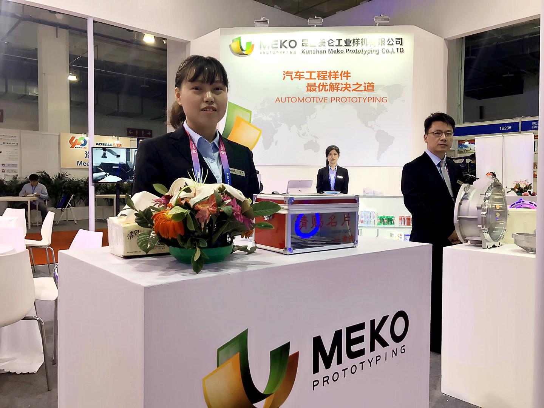 国内汽车样件试制领头企业亮相北京车展