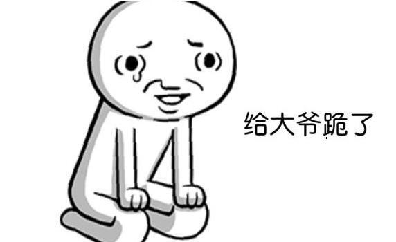 重庆车展找的COS1