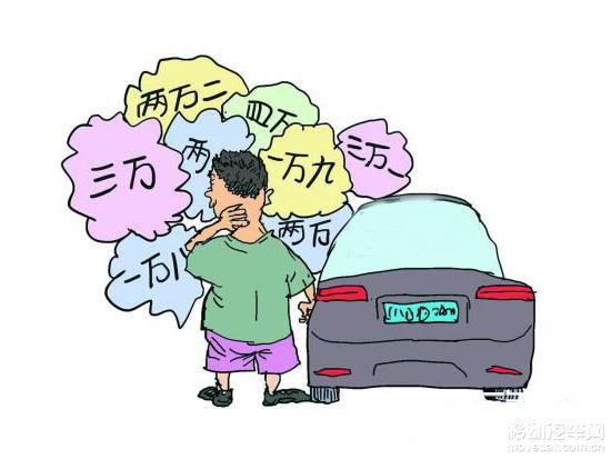 抵押车能买吗?怎么买才安全?