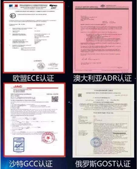 畅销五大洲 江淮帅铃海外售价最高达30万人民币