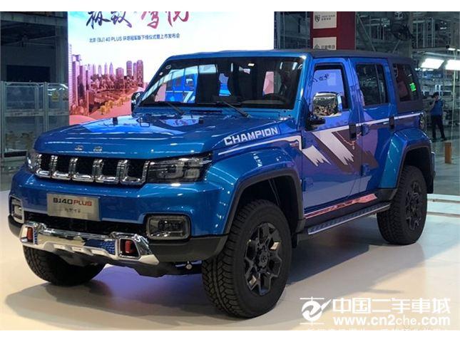 北京BJ40 PLUS环塔冠军版正式上市 售价19.98万元