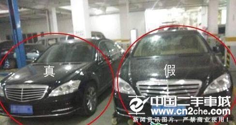 警方追查可疑分子 男本女装竟然上的是一辆克隆车