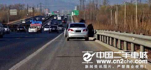 高速费取消增加在油费里面?