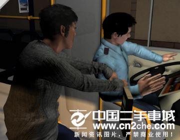 辽宁沈阳宣判拉拽司机案3起 都是造成人车受损