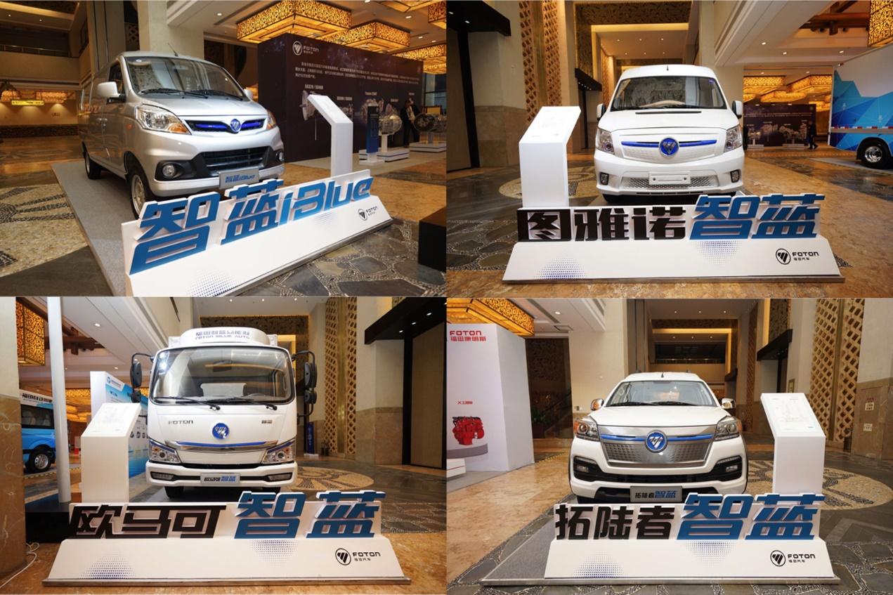 2018年54.5万成绩亮眼 <a href='http://www.cn2che.com/buycar/c0b128c0s0p0c0m0p1c0r0m0i0o0o2' target='_blank'>福田汽车</a>突破创新再战2019