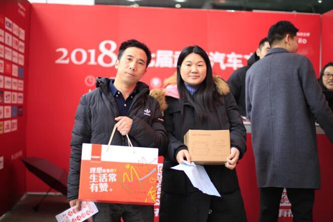 武汉<a href='http://news.cn2che.com/html/list_9_1.html' target='_blank'>汽车文化</a>节以&ldquo;礼&rdquo;相待 幸运有你!