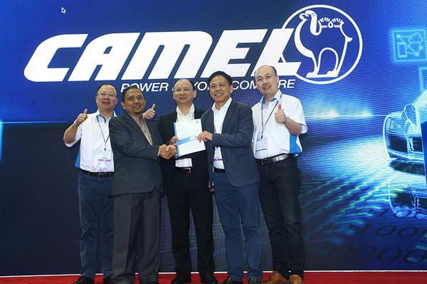 骆驼股份正式登陆马来西亚市场 建最大电池制造工厂