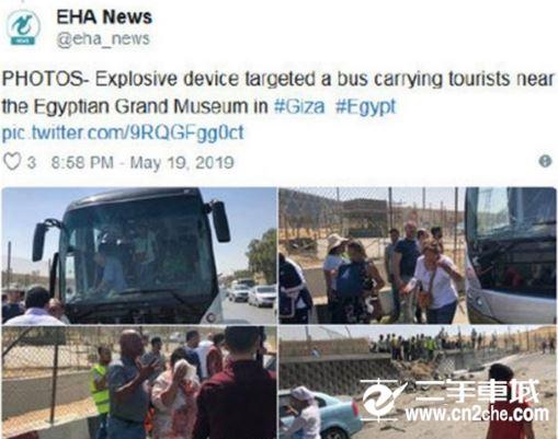 外国旅客大巴再遭爆炸事故 埃及巴士炸弹袭击致17人受伤