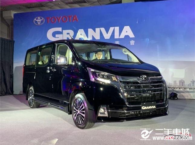 共推出5款车型售  <a href='http://www.cn2che.com/buycar/c0b7c0s0p0c0m0p1c0r0m0i0o0o2' target='_blank'>丰田</a>Granvia台湾首发