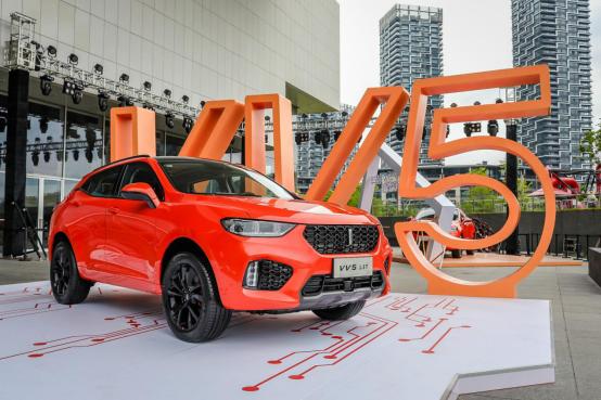 长城汽车5月销量 再次领跑国内市场