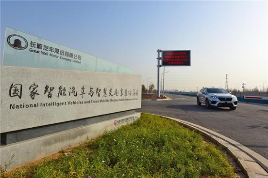 长城汽车酝酿一场智能网联革命
