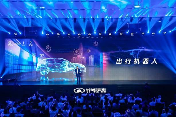长城汽车为中国品牌出海画下壮阔一笔