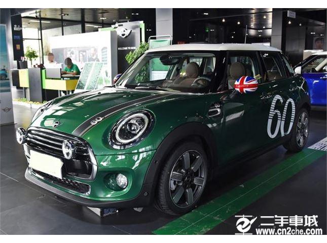 经典英伦绿 第1000万辆MINI在牛津工厂正式下线