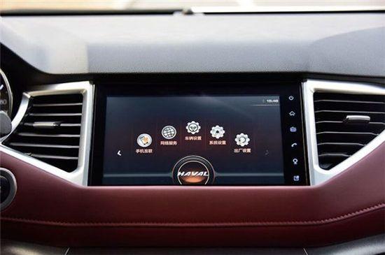 新哈弗H6 Coupe刷新你对车联网的认知!