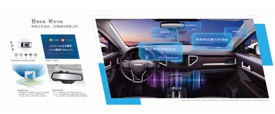 新<a href='http://www.cn2che.com/buycar/c0b21c20039s3152p0c0m0p1c0r0m0i0o0o2' target='_blank'>哈弗H6</a> Coupe刷新你对车联网的认知!