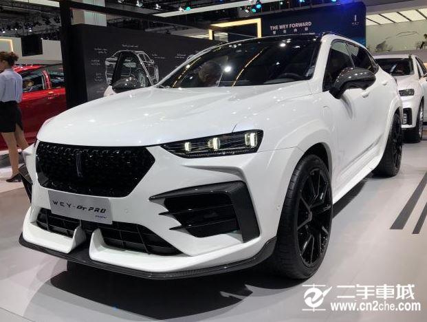 整体更具运动感 WEY-GT PRO法兰克福车展首发