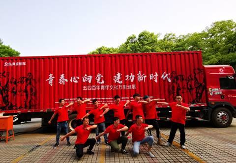 东风轻型车发力体育营销