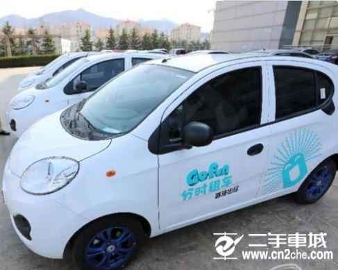 春节来到你会租一辆新能源电动<a href='http://www.cn2che.com/buycar/' target='_blank'>汽车</a>代步吗?