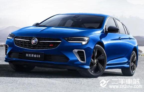 2020款君威对外公布 推出4款配置车型
