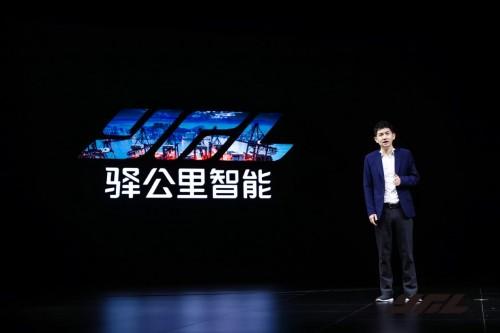 《【天富代理app】原创科技的力量——第四代智能洗车机掀起行业大改革》